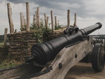 Оръжието – гарант за личната и национална сигурност